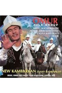 New Kambarkan (CD) | OMUR folk group, Samat Kochorbayev, Nurak Abdrakhmanov, Zalina Kasymova, Door