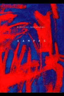 Kampas 1957-1993 | Rimvidas Jankauskas