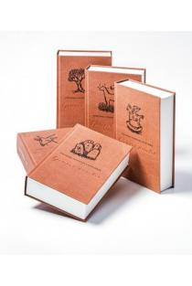 Rinktiniai raštai, 1-5 tomai | Grigorijus Kanovičius