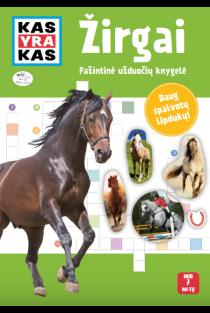 Kas yra kas. Žirgai | Tessloff Verlag