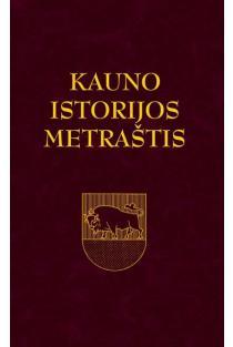 Kauno istorijos metraštis T. 12 | Zigmantas Kiaupa