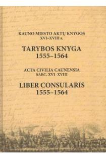Kauno miesto aktų knygos XVI-XVIII a. Tarybos knyga 1555-1564 | Parengė Darius Antanavičius