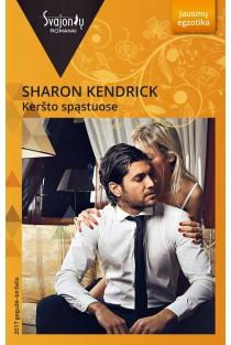 Keršto spąstuose (Jausmų egzotika) | Sharon Kendrick