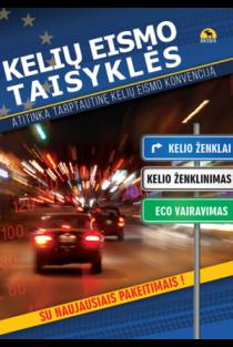 Kelių eismo taisyklės 2016 |