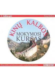 Kinų kalbos mokymosi kursas (CD) | Collins gem