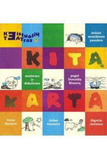 Kitą kartą (CD)   Keistuolių teatras