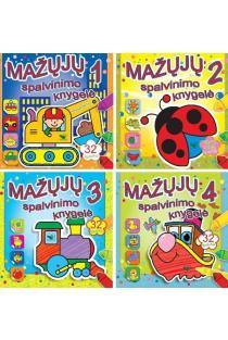 KOMPLEKTAS. Mažųjų spalvinimo knygelė: 1, 2, 3 ir 4 dalys |
