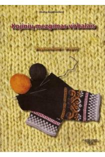 Kojinių mezgimas virbalais | Vitalija Bagdžiūnienė