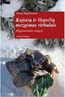 Kojinių ir šlepečių mezgimas virbalais | Vitalija Bagdžiūnienė