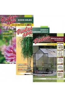 KOMPLEKTAS. Viskas apie sodo gėles + Viskas apie geriausius kambarinius augalus + Viskas apie šiltnamius ir šiltadaržius |