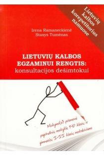 Lietuvių kalbos egzaminui rengtis: konsultacijos dešimtokui | Irena Ramaneckienė, Stasys Tumėnas