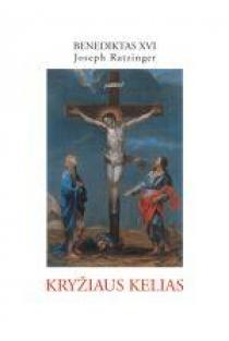 Kryžiaus kelias Koliziejuje | Joseph Ratzinger / Benediktas XVI