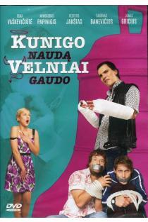 Kunigo naudą velniai gaudo (DVD) |