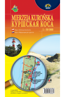 Kuršių nerija. Žemėlapis (lenkų-rusų k.) 1:50000 |