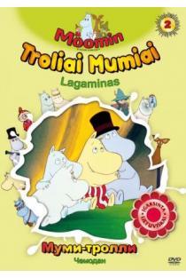 Troliai Mumiai. Lagaminas (DVD) |