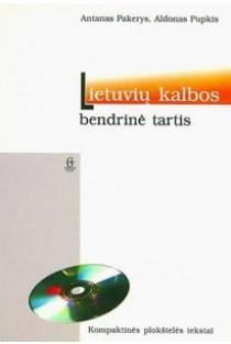 Lietuvių kalbos bendrinė tartis (su CD) | Antanas Pakerys, Aldonas Pupkis