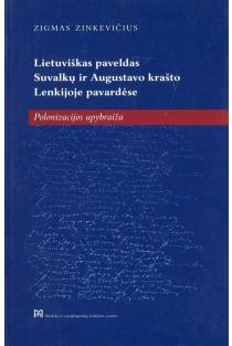 Lietuviškas paveldas Suvalkų ir Augustavo krašto Lenkijoje pavardėse | Zigmas Zinkevičius