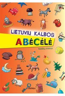Lietuvių kalbos abėcėlė. Raidžių rinkinys (A4) |