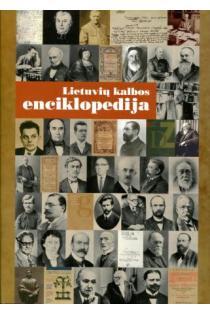 Lietuvių kalbos enciklopedija |