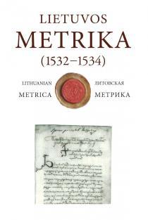 Lietuvos metrika (1532–1534). Knyga nr. 226. 7-oji Teismų bylų knyga |