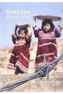 Smėlio generolai (DVD)   Dokumentinis filmas