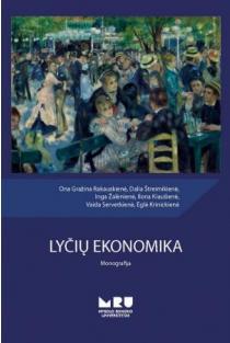Lyčių ekonomika | Ona Gražina Rakauskienė, Dalia Štreimikienė ir kt.