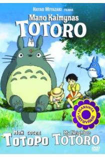 Mano kaimynas Totoro (DVD) |