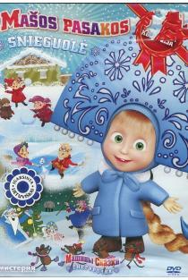 Mašos pasakos. Snieguolė (DVD) |