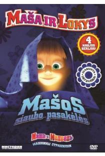 Maša ir Lokys. Mašos siaubo pasakėlės (DVD) |