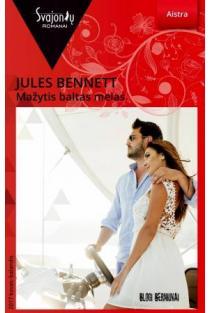Mažytis baltas melas (Aistra) | Jules Bennett