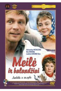 Meilė Ir Balandžiai (DVD) | Komedija