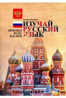 Mokykis rusų kalbos | Jurgita Briedytė
