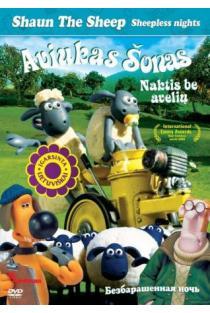 Aviukas Šonas. Naktis be avelių (DVD) | Animacija, vaikams