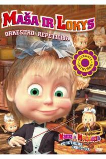 Maša ir Lokys. Orkestro repeticija (DVD) |