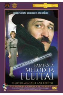 Pamiršta melodija fleitai (DVD)   Komedija, romantinis filmas, drama
