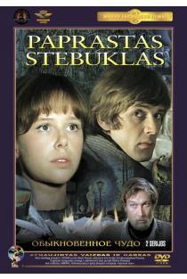 Paprastas stebuklas (DVD) |