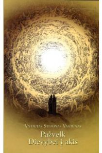 Pažvelk Dievybei į akis | Vytautas Steponas Vaičiūnas