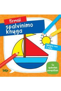 Laivas. Pirmoji spalvinimo knyga |
