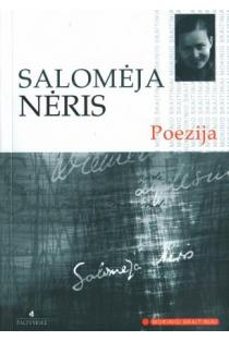S. Nėris. Poezija (Mokinio skaitiniai) | Salomėja Nėris