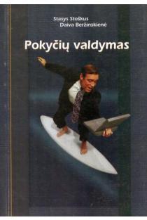 Pokyčių valdymas | Stasys Stoškus, Daiva Beržinskienė