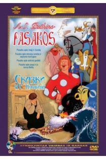 A. S. Puškino pasakos (DVD) | Vaikams, šeimai, animacija