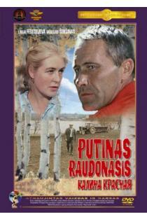 Putinas raudonasis (DVD) | Drama