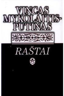 Vincas Mykolaitis-Putinas. Raštai T. 12 (II) | Parengė Ilona Čiužauskaitė, Jonas Šlekys