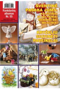 Rankdarbių albumas Nr. 55 | Sud. Kristina Černiauskienė