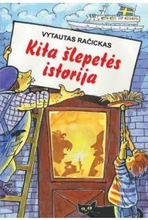 Kita šlepetės istorija | Vytautas Račickas