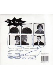 Ro Ko Ko mix | Rokas Pralgauskas