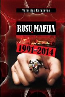 Rusų mafija 1991-2014   Valerijus Karyševas