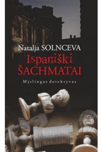 Ispaniški šachmatai | Natalja Solnceva