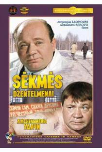 Sėkmės džentelmenai (DVD) | Komedija