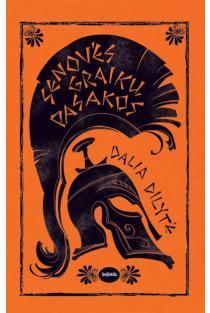Senovės graikų pasakos | Dalia Dilytė